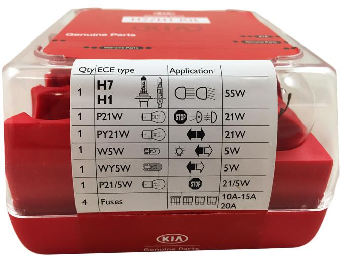 Kia H7 H1 Spare Bulb  U0026 Fuse Kit